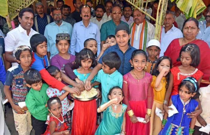 Mysureans mark Makara Sankranthi with traditional fervour, gaiety