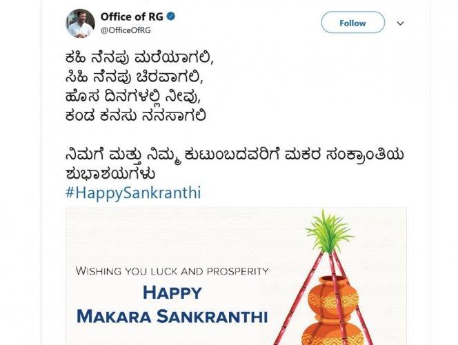 Modi, Rahul tweet Sankranthi greetings in Kannada