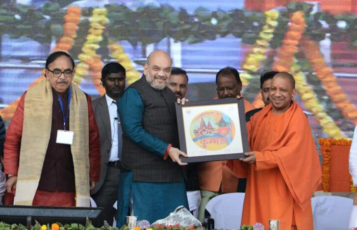 BJP woos youths ahead of 2019 LS polls