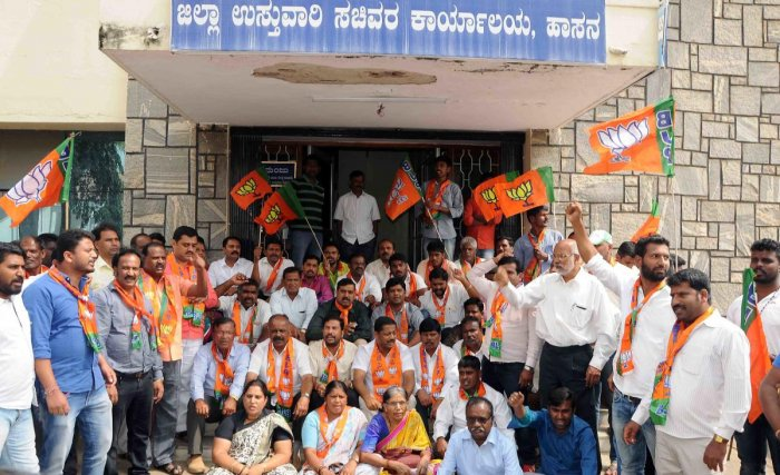 Rohini Sindhuri's transfer triggers protests in Hassan