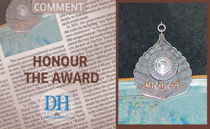 Honour the award