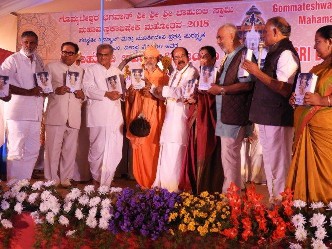 Moily's 'Bahubali Ahimsa Digvijayam' released in Shravanabelagola