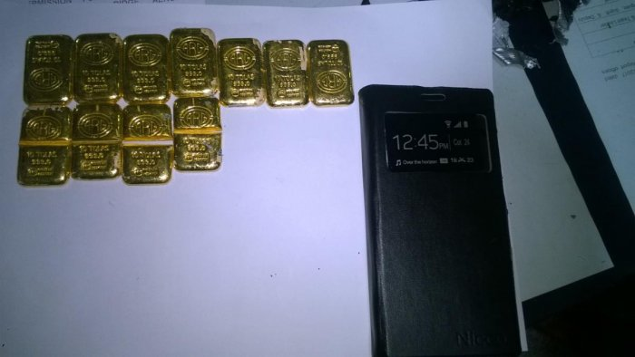 1.2-kg gold seized from passenger at M'lore airport