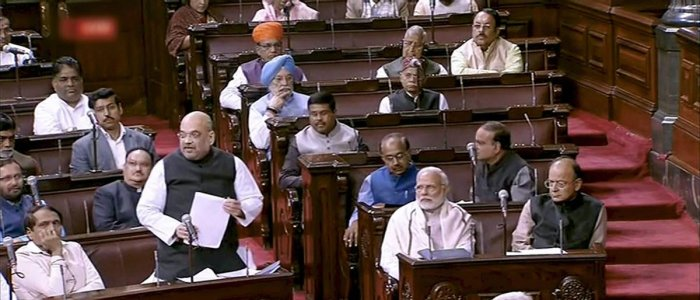 Shah's  maiden RS speech slams Cong leaders