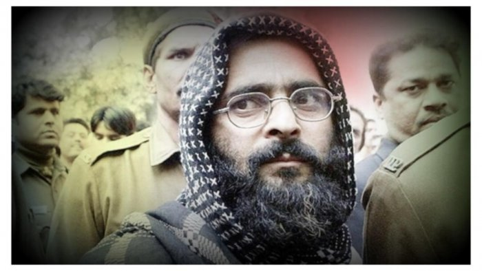 Kashmir shuts on Afzal Guru's death anniversary
