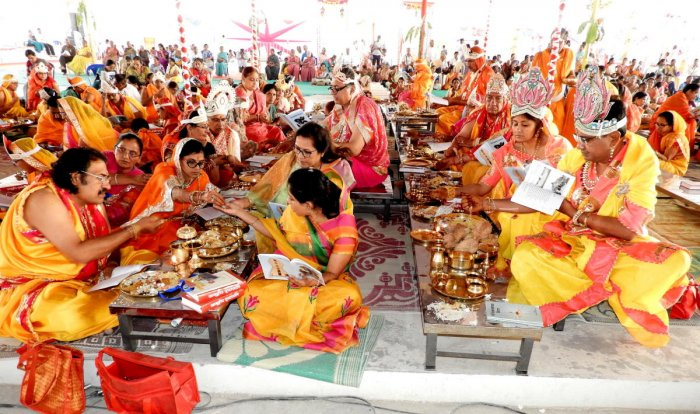 'Panchaparameshti aradhana' held