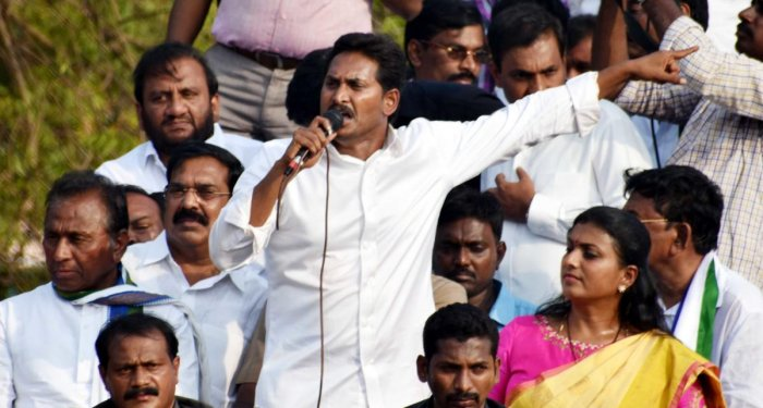 Jagan party MPs will quit if Andhra doesn't get spl category status by April 6