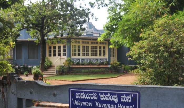 Kuvempu's house to be national monument