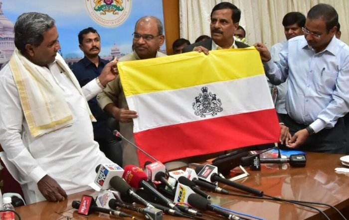 No provision for or against states having a separate flag: officials
