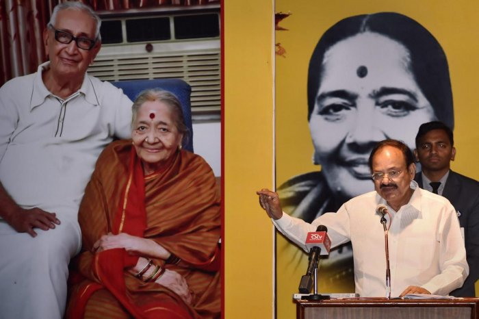 Music a soother in conflict ridden world: Vice Prez Naidu