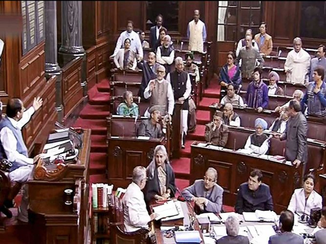 Rajya Sabha adjourns till tomorrow amid protests
