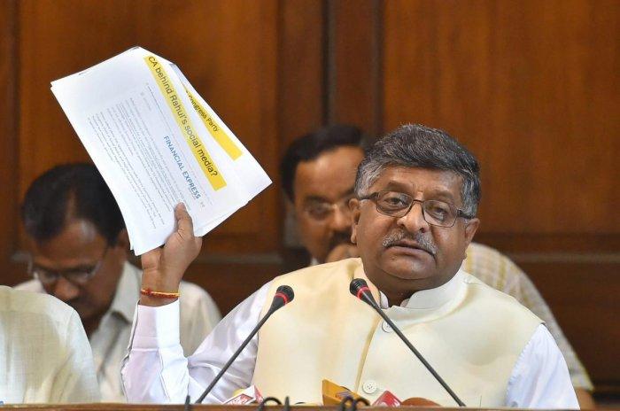 Rahul doing politics on death of 39 Indians in Iraq: BJP