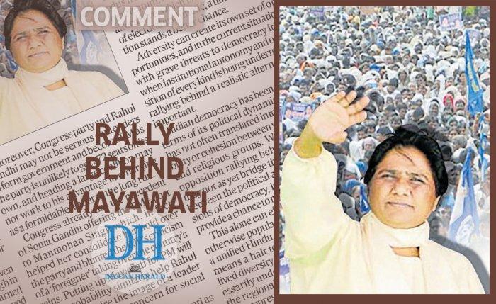 Rally behind Mayawati