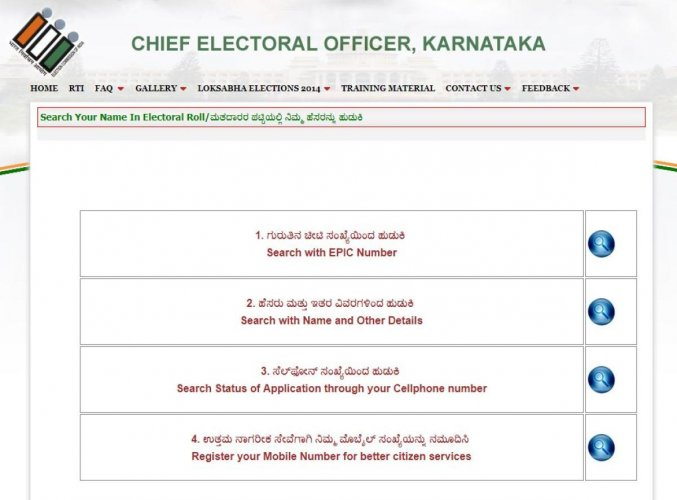 Poll-time traffic chokes CEO portal, voters unable to see list