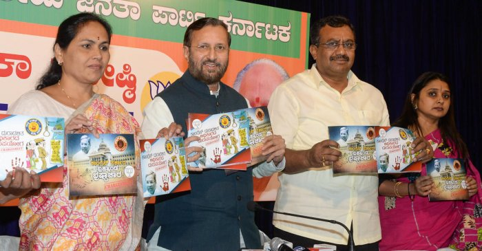 'Dushyasana' govt in state, says BJP, brings out new charge sheet