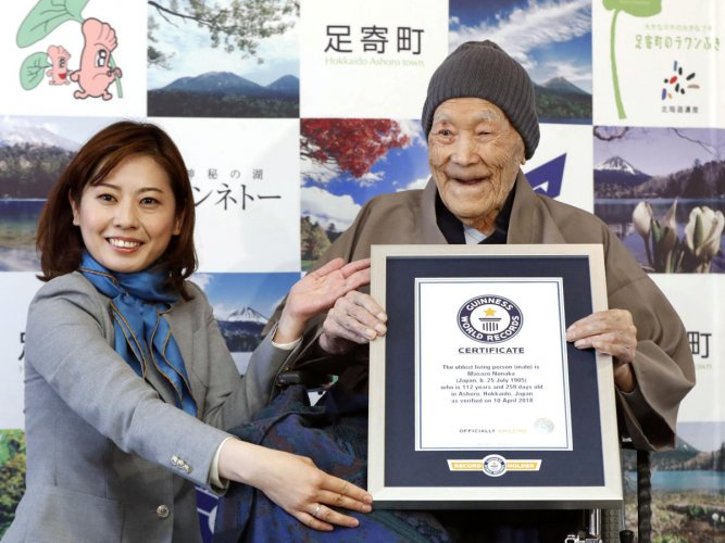Japanese confirmed as world's oldest living man aged 112