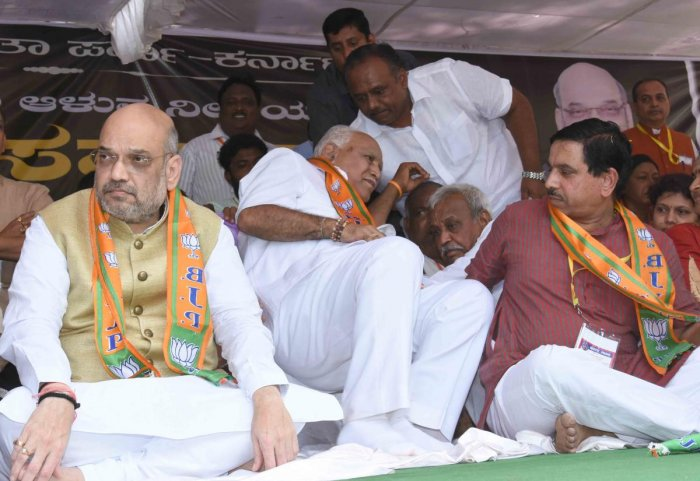 Amit Shah says democracy in danger due to Congress