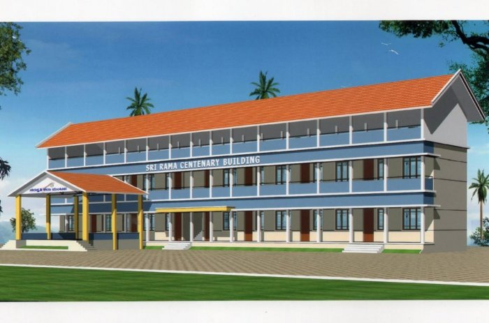 Sri Rama School building inauguration tomorrow
