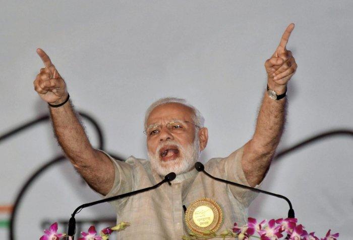 PM Modi inaugurates first health centre under Ayushman Bharat Scheme