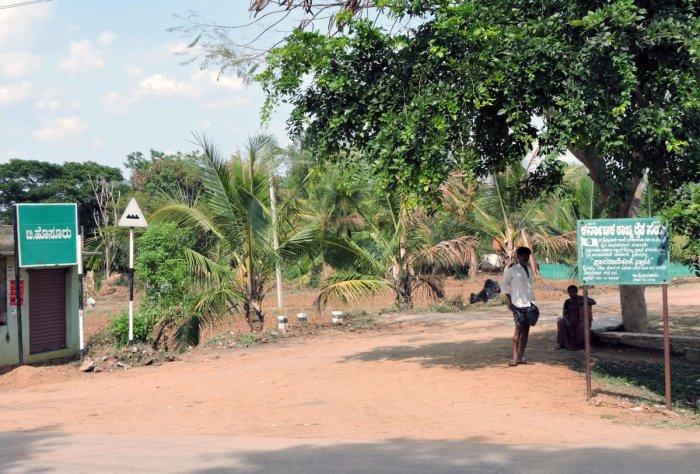 A view of T Hosuru village, Yelandur taluk, Chamarajanagar district.