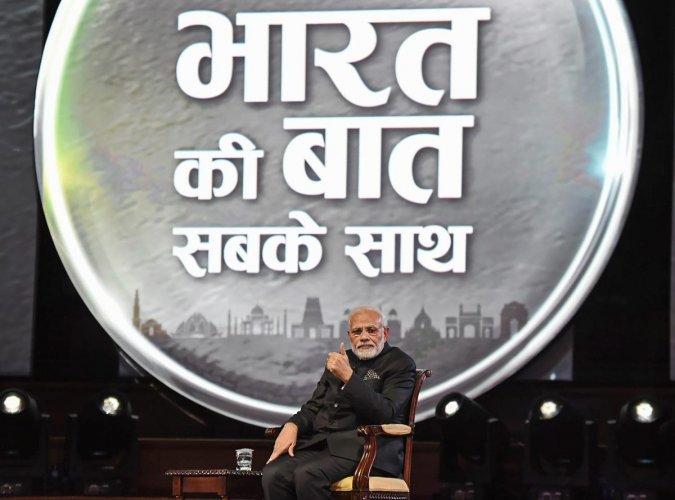 PM Modi at the 'Bharat Ki Baat, Sabke Saath' programme in London on Wednesday.