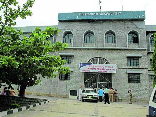 Prapanna Agrahara prison
