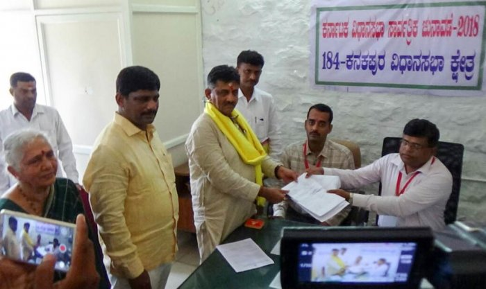 Congress leader and Energy Minister D K Shiva Kumar files nomination. DH photo