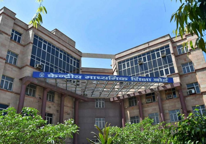 The leak was exposed after an envelope containing four images of the hand-written economics paper was delivered to the CBSE Headquarters in Delhi on the evening of the scheduled date of examination— March 26. PTI Photo