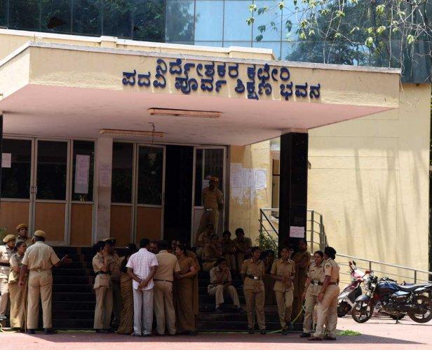 PU Board office at Malleswaram