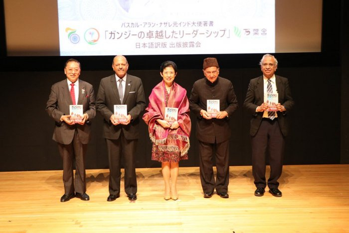 Japanese Princess Takamodo releasing the Japanese edition of 'Gandhi's Outstanding Leadership' authored by Pascal Alan Nazareth. Courtesy: Twitter