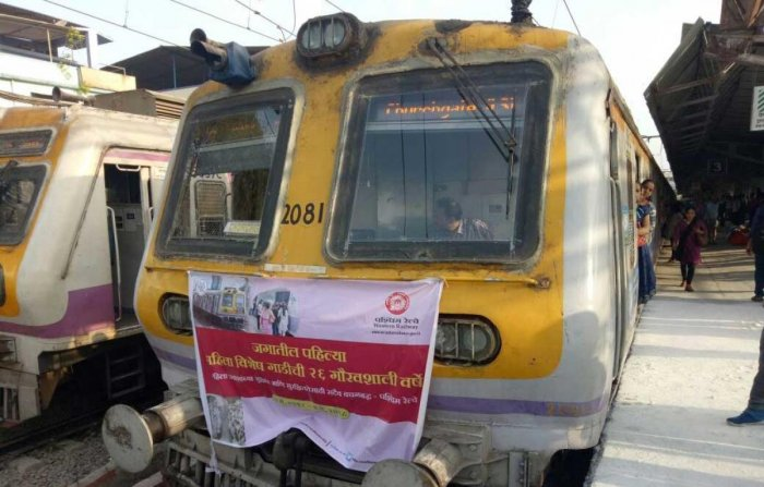 The ladies special train service that first ran between Churchgate and Borivali station was later extended up to Virar in 1993, a statement issued by the WR said. Image Courtesy: Western Railway/Twitter