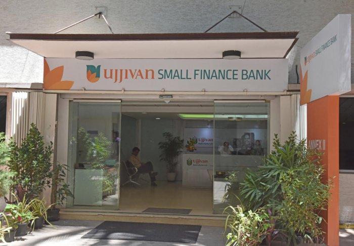 Ujjivan Small Finance Bank in Bengaluru. DH Photo