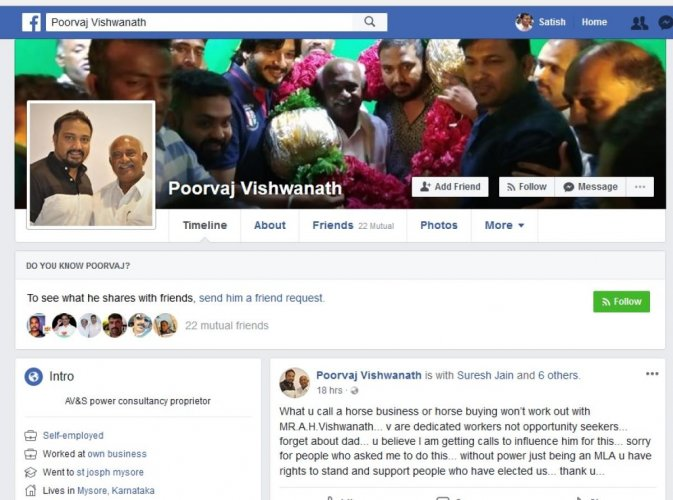 The Face book status of Poorvaj Vishwanath, which was removed later.