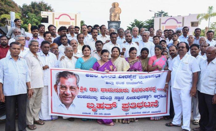 Akhila Bharatha Veershaiva Mahasabha members protested at Jayadeva Circle in Davangere on Tuesday. Demanding to give Deputy Chief Minister Post to MLA Dr Shamanur Shivashankarappa and so on demands. Mayor Shobha Palagatte, L M Hanumanthappa, Corporators S