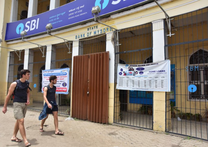 A State Bank of India branch at Mysuru is seen with its shutters closed, as part of a bank employees strike last year. DH File Photo