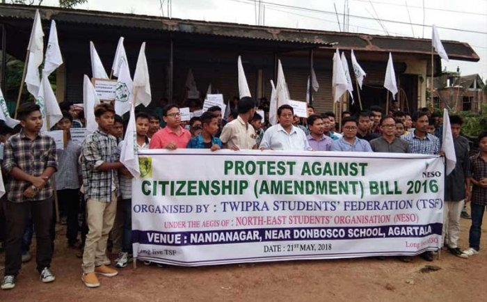 Photo via All Assam Students' Union FB.