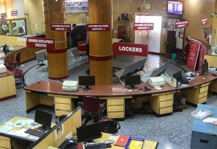 Mumbai: A bank wears deserted look during the bank employees' two-day nationwide strike for wage revision, in Mumbai on Wednesday, May 30, 2018. (PTI Photo)