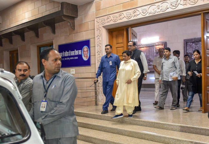 BSP president and former UP chief minister Mayawati vacates her official residence on the directives of the Supreme Court, in Lucknow on Saturday, Jun 2, 2018, which has been converted into a memorial after party founder Kanshi Ram. PTI Photo
