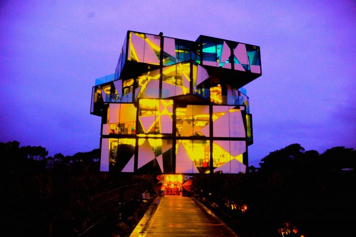 The facade of The Cube