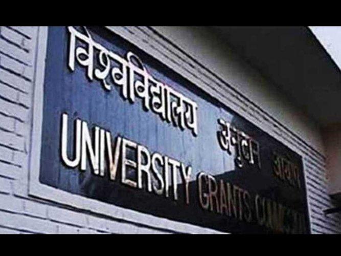 The University Grants Commission (UGC), image courtesy Twitter