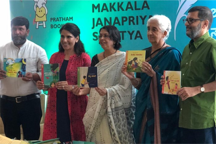 (L-R) Himanshu Giri, CEO, Suzanne Singh, Chairperson and Kanchan Bannerjee, Trustee of Pratham Books, Usha Mukunda, Consultant, Tata Trusts and Vivek Shanbhag, author, playwright, and curator of the poems featured in 'Makkala Janapriya Sahitya' releasing the set of five books in Ritz-Carlton.