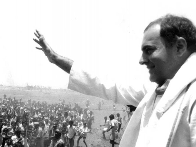 In picture: Former Indian Prime Minister Rajiv Gandhi. DH photo.