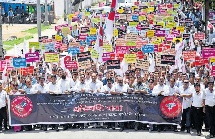 Activists of All Assam Students Union (AASU) and members of Sadou Asom Karmachari Parishad protest against the Citizenship (Amendment) Bill, 2016, in Guwahati on June 6.