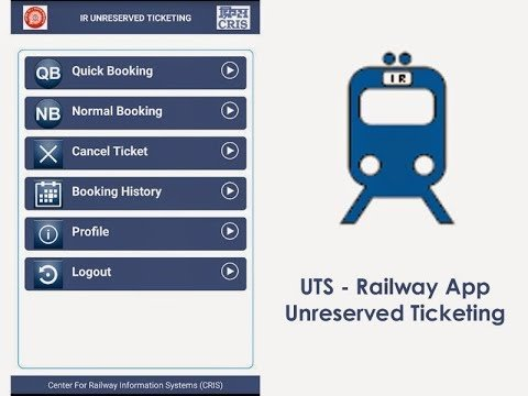 A screenshot of the Unreserved Ticketing System mobile application