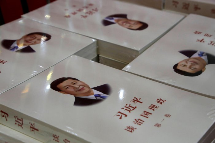 "Copies of book ""Xi Jinping: The governance of China"" are displayed for sale at a bookstore in Beijing, China, March 1, 2018. REUTERS"
