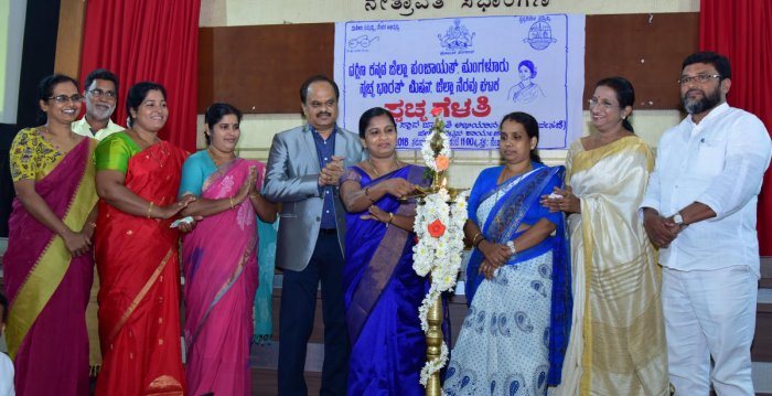 Dakshina Kannada Zilla Panchayat President Meenakshi Shantigodu inaugurates the programme 'Swaccha Gelathi' at the ZP auditorium in Mangaluru on Friday. DH PHOTO