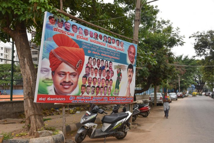 Flex are seen at Austin town in Bengaluru. Photo by S K Dinesh