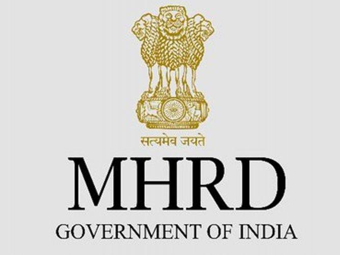 HRD ministry logo