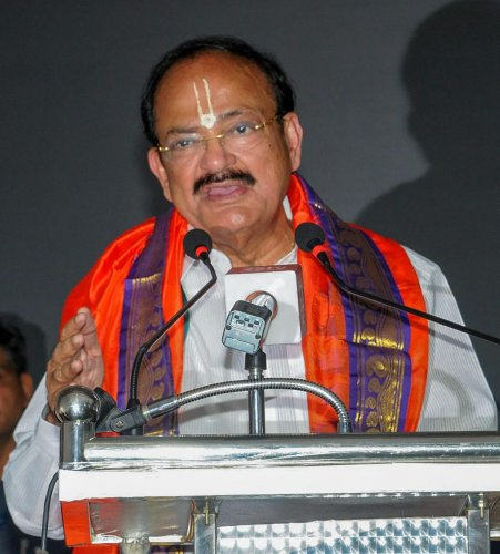 Vice President M Venkaiah Naidu. (PTI file photo)