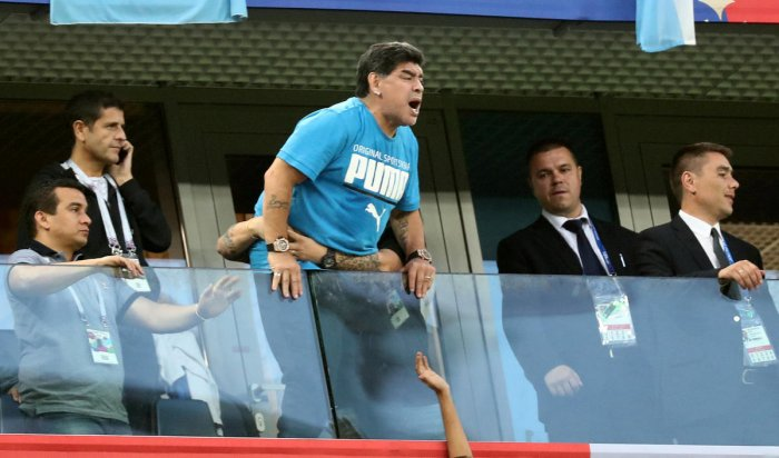 Diego Maradona in the stands. (Reuters Photo)